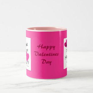 Catch Me Two-Tone Coffee Mug