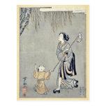 Catching crickets by Suzuki, Harunobu Ukiyoe Postcard