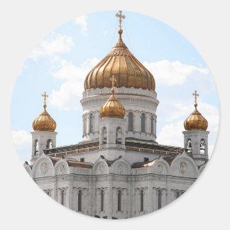 Catedral de Cristo el salvador Etiqueta