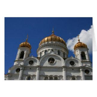 Catedral de Cristo el salvador Tarjeta De Felicitación