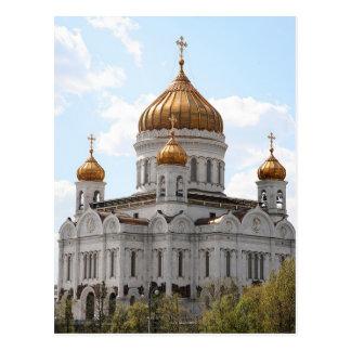 Catedral de Cristo el salvador Tarjeta Postal