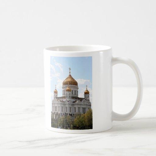 Catedral de Cristo el salvador Taza