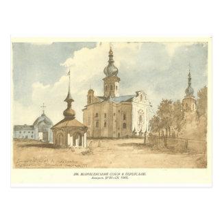 Catedral de la ascensión en Pereiaslav por Taras Postal