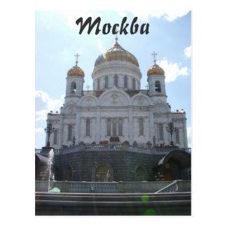 Catedral de Mockba- de Cristo el salvador Tarjetas Postales