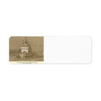 Catedral de Taras Shevchenko- del anuncio Etiquetas De Remite