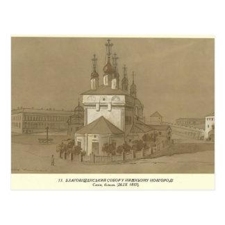 Catedral de Taras Shevchenko- del anuncio Tarjetas Postales