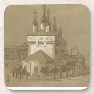 Catedral del anuncio en Nizhny Novgorod b Posavasos De Bebidas