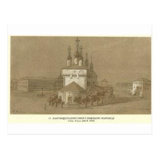Catedral del anuncio en Nizhny Novgorod b Postales