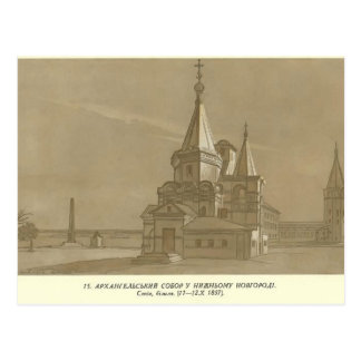 Catedral del arcángel de Taras Shevchenko- en Nizh Postal