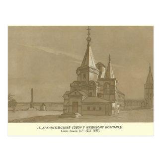 Catedral del arcángel de Taras Shevchenko- en Nizh Tarjetas Postales