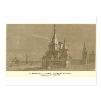 Catedral del arcángel en Nizhny Novgorod Postales