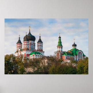 Catedral del St. Panteleimon, Kiev Impresiones