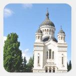 Catedral ortodoxa en Cluj Napoca, Rumania Colcomanias Cuadradases