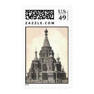 Catedral ortodoxa rusa - en Baku vieja Envio