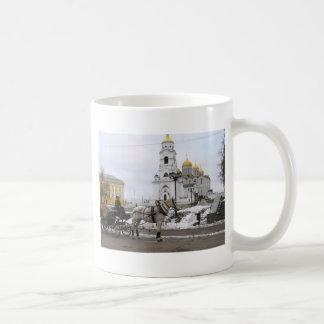 Catedral rusa taza