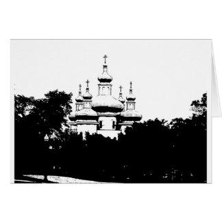 catedral tarjeta de felicitación