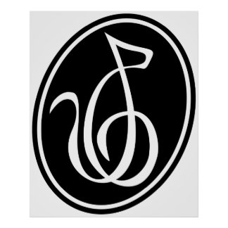 Catgut Strings Art Deco Treble Clef Logo Wall Art