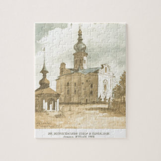 Cathedral of Ascension in Pereiaslav by Taras Jigsaw Puzzles