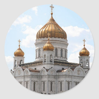 Cathedral of Christ the Saviour Classic Round Sticker