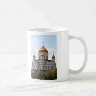 Cathedral of Christ the Saviour Coffee Mug