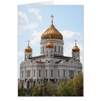 Cathedral of Christ the Saviour Greeting Card