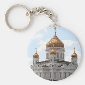 Cathedral of Christ the Saviour Basic Round Button Keychain