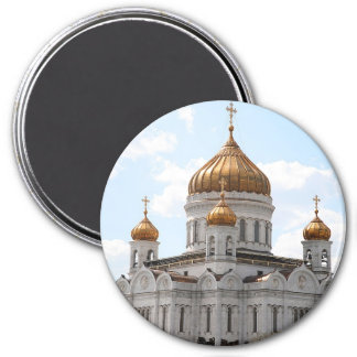 Cathedral of Christ the Saviour Magnet
