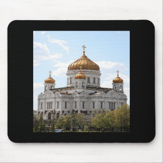 Cathedral of Christ the Saviour Mouse Pad