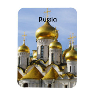 Cathedral of the Annunciation Rectangular Magnets