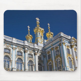 Catherine Palace Chapel detail Mouse Pad