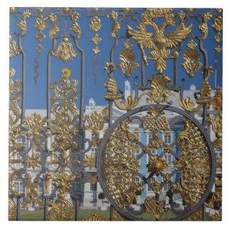Catherine Palace, palace gate Ceramic Tile