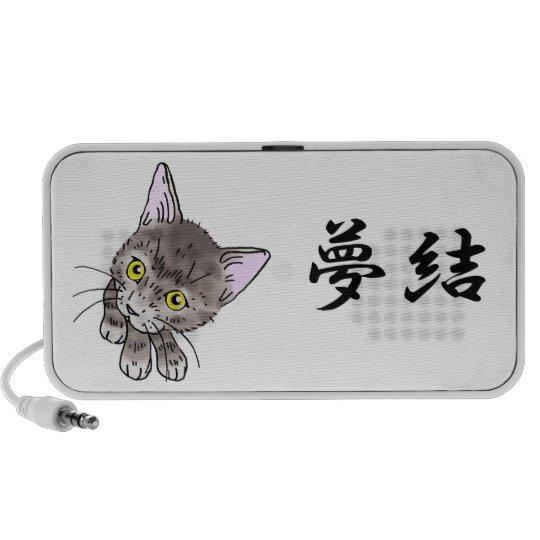 Cats , Doodle speaker