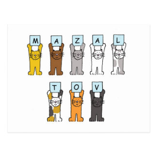 Cats holding letters saying 'Mazal Tov' Postcard
