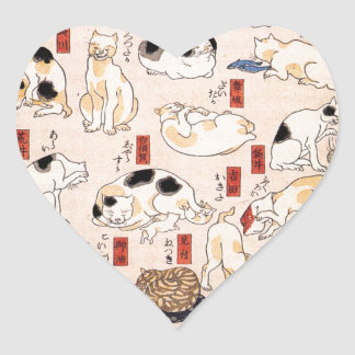 Cats in The Fifty-three Stations of the Tōkaidō Heart Sticker