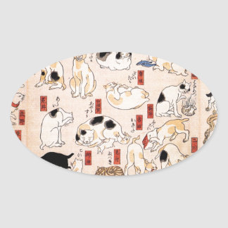 Cats in The Fifty-three Stations of the Tōkaidō Oval Sticker