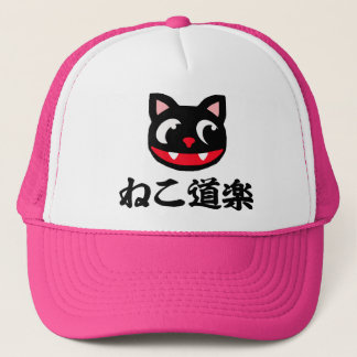 Cats Lover Hat