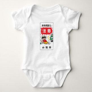 Caution Children Crossing (2), Traffic Sign, Japan Baby Bodysuit