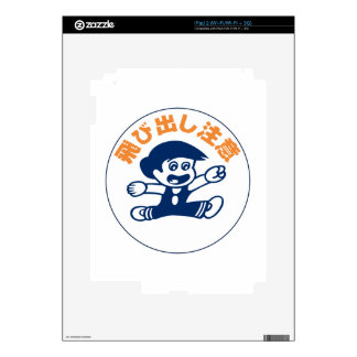 Caution Children Crossing, Traffic Sign, Japan Skins For iPad 2