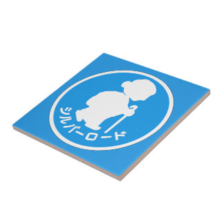 Caution Older People Crossing, Traffic Sign, Japan Ceramic Tile