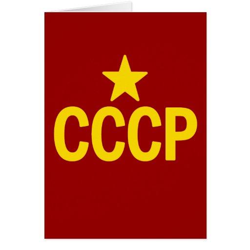 CCCP CARDS