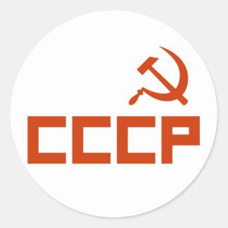 CCCP CLASSIC ROUND STICKER