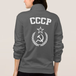 CCCP Coat of Arms Jacket