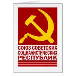 CCCP con el martillo y la hoz Felicitaciones