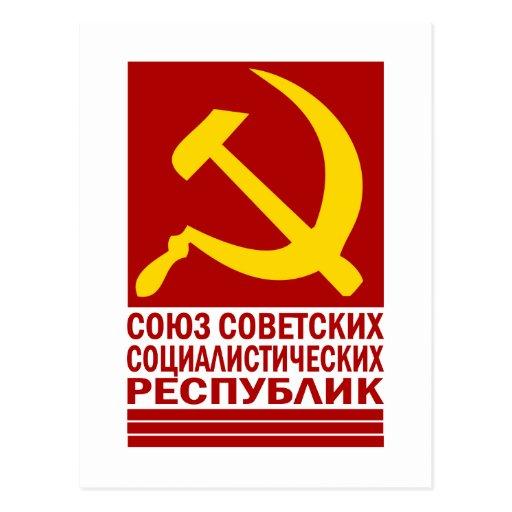 CCCP con el martillo y la hoz Postales