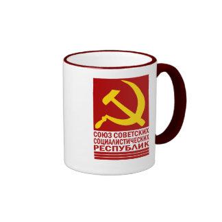 CCCP con el martillo y la hoz Tazas De Café