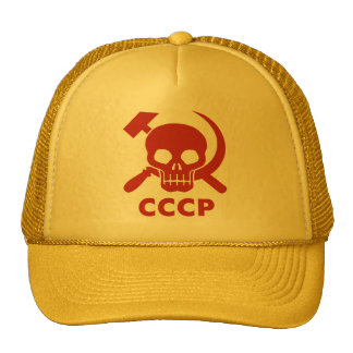 CCCP GORRAS DE CAMIONERO