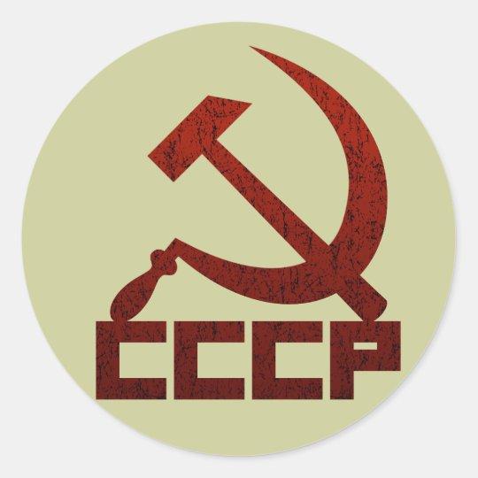CCCP Hammer & Sickle Classic Round Sticker