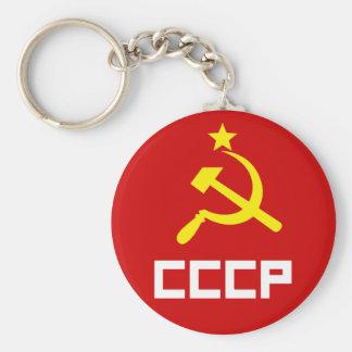 CCCP Keychain