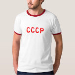 CCCP PLAYERAS