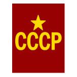 CCCP POSTCARDS